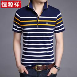 恒源祥夏季新款男士短袖T恤翻领男装中年商务休闲体恤条纹POLO衫