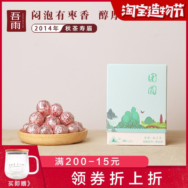 Чай Шоу Мэй Артикул 578775783488
