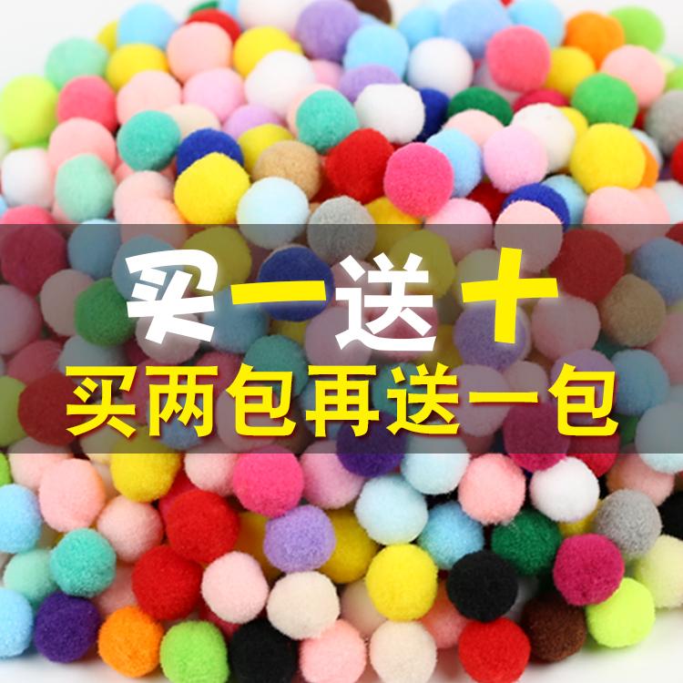 彩色小毛球球装饰diy饰品材料包 手机壳滴胶手工毛绒球配饰发饰