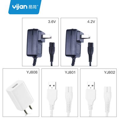 易简理发器原装配件充电插座头数据线 HK818 500A 668 610 65 85