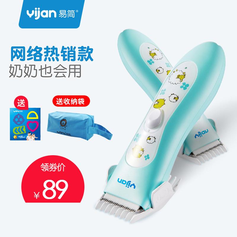 Легко простой ребенок парикмахерская супер - молчание водонепроницаемый тип зарядки домой ребенок ребенок электрический электричество толкать ножницы HK500A