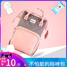 Mommy's bag, women's light backpack, super light mommy's bag, mother's baby's bag, Baoma's going out, large capacity baby's bag, Chaoma's bag, baby's bag
