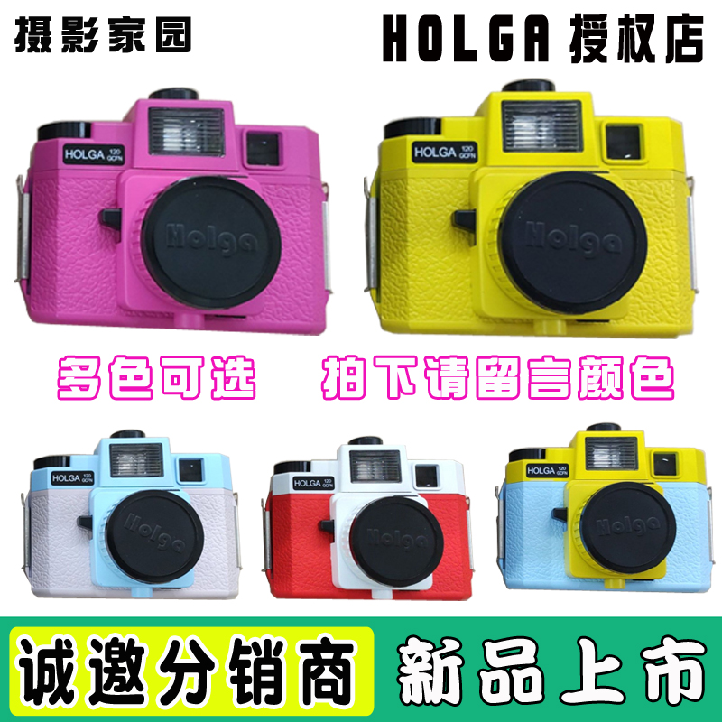 Фотокамеры Артикул 3567531641