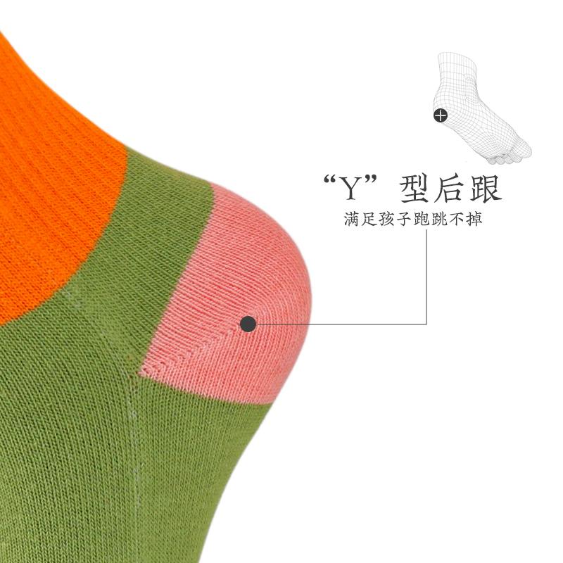 儿童五指袜子春秋薄款女童中筒袜男童小学生加长袜中大童男孩棉袜