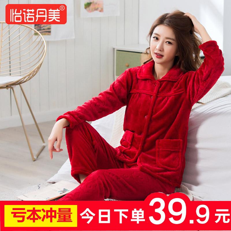加厚法兰绒睡衣女秋冬套装可爱珊瑚绒大码长袖加绒保暖家居服睡衣