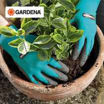 Yuanyiba selected German imported Gardiner to take anti-skid breathable resistant garden flowers planting horticultural gloves