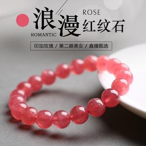 神环红色红纹石手链手串吊坠戒指