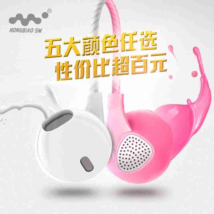糖果色3.5mm重低音�於�式手�C耳�C�控mp3�S身� 安卓ios通用耳塞