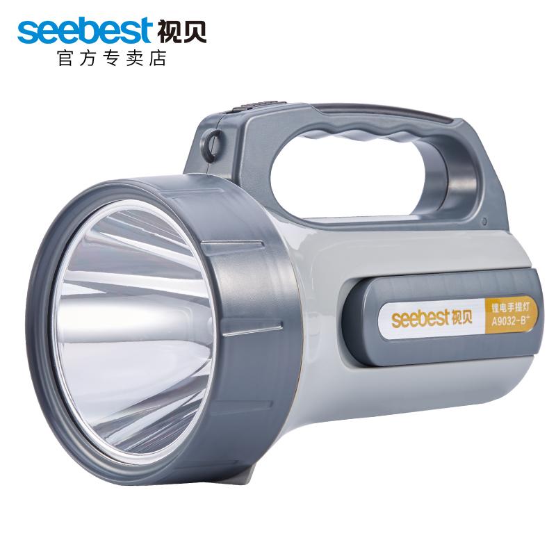 视贝手提探照灯led强光充电式超亮远程户外室外工地大功率手电筒