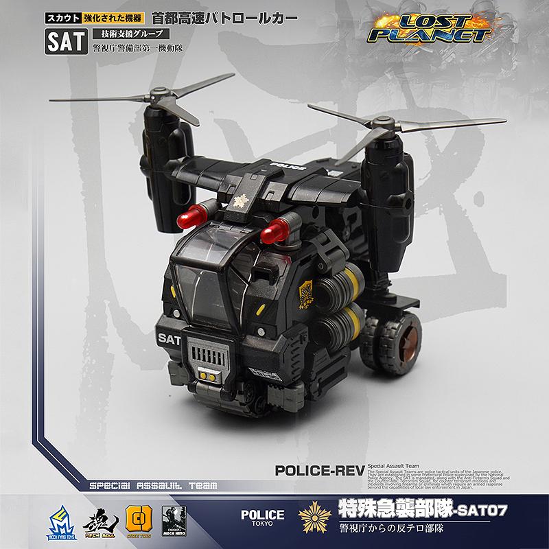 变形玩具金刚 SAT0708首都高速巡视套装 MFT小比例动力服 格纳库满10元可用10元优惠券
