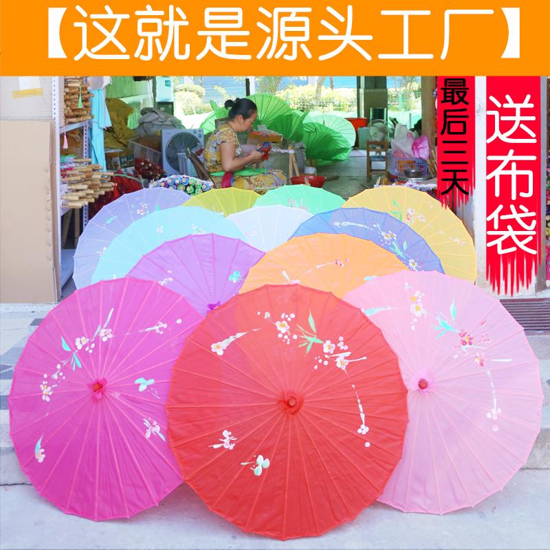 Декоративные зонты Артикул 600124760266