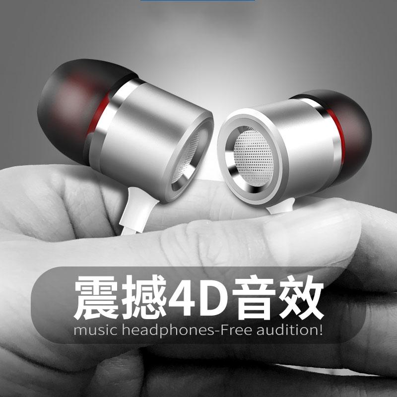 专用线控耳塞式Enjoy5手机原装耳机线正品AL00CL00TL00TAG华为