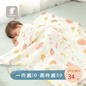 婴儿浴巾新生儿纱布浴巾纯棉超柔吸水儿童宝宝加大加厚纱布巾盖毯