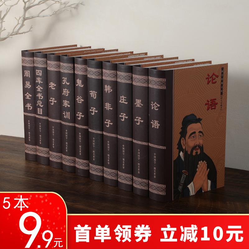 新中式古典装饰书假书摆件家具样板房办公室装饰品道具模型仿真书