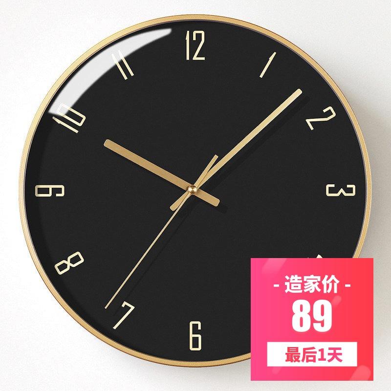 北欧静音钟表挂钟挂墙简约现代客厅大气家用时尚创意轻奢石英时钟