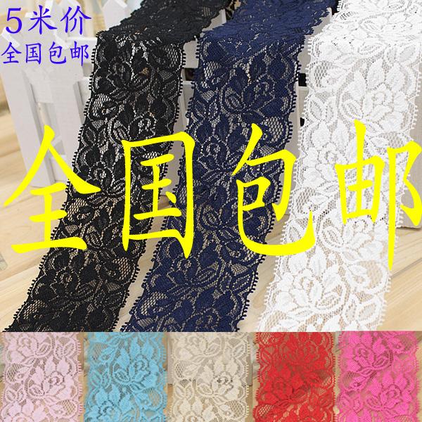 Бесплатная доставка эластичность эластичность кружева diy ручной работы одежда аксессуары аксессуары примерно 6.5cm ширина 8 выбор цвета 5 цена риса