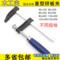 F型木工夹子 固定夹具f夹 强力快速夹紧器水管夹加重型拼板夹工具