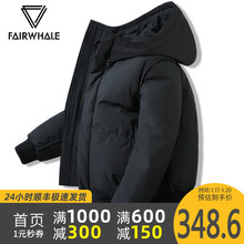 Mark Huafei down jacket men's short trend 2019 new popular thickened handsome hooded men's winter coat