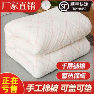 学生宿舍床垫被单人加厚棉花被子
