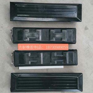 日立卡特久保田斗山徐工现代小松挖掘机履带橡胶块挖机链板胶块