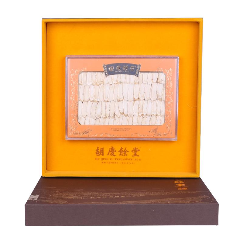 胡庆余堂西洋参礼盒100克120支片 国产西洋参 吉林原产