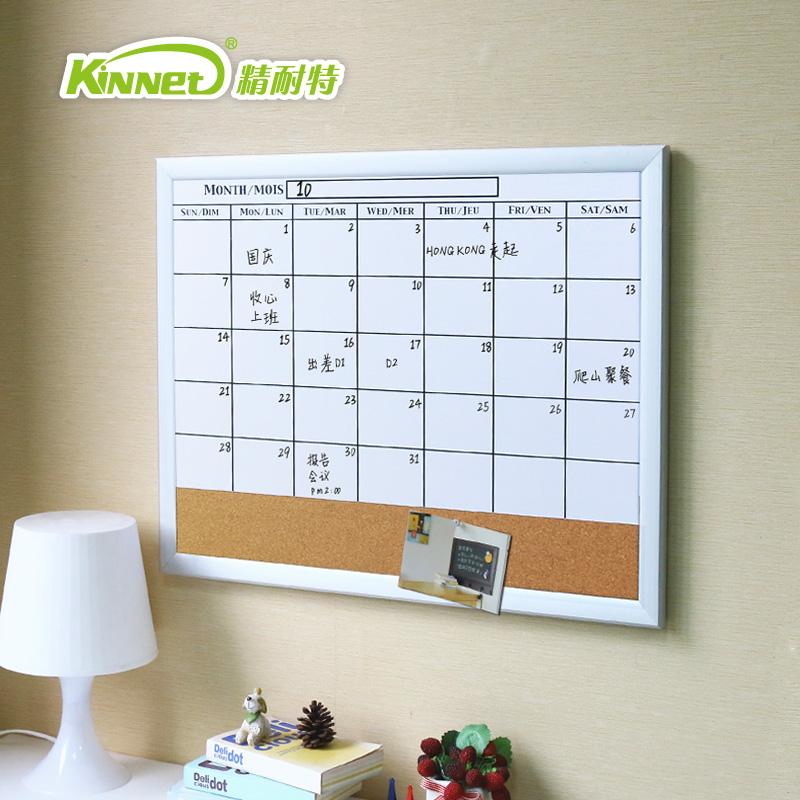 オフィスボードホワイトボード家庭用創意看板メモボードソフトボードカレンダー掛け式備忘録ボード