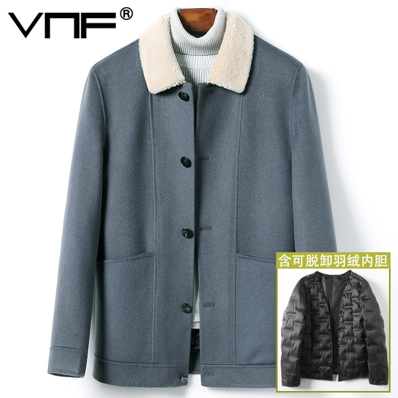 High quality Maoni coat mens double-sided wool coat short Lapel double-sided tweed down liner jacket Dongjia