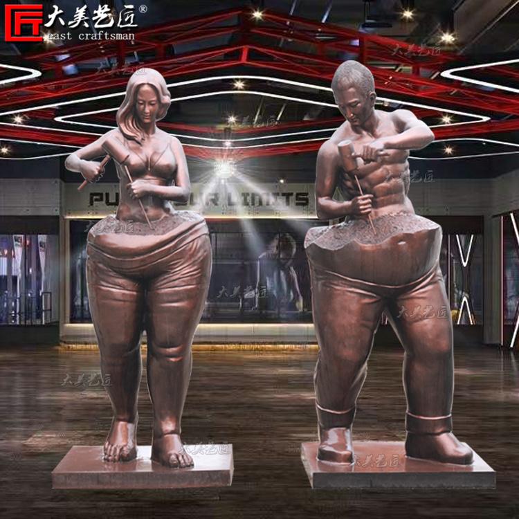 Self shaping sculpture by Damei artist gymnasium yoga studio glass fiber reinforced plastic beautiful Chen landscape sculpture