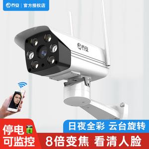 喬安高清連手機遠程360度全景監控器家用夜視無線wifi室外攝像頭