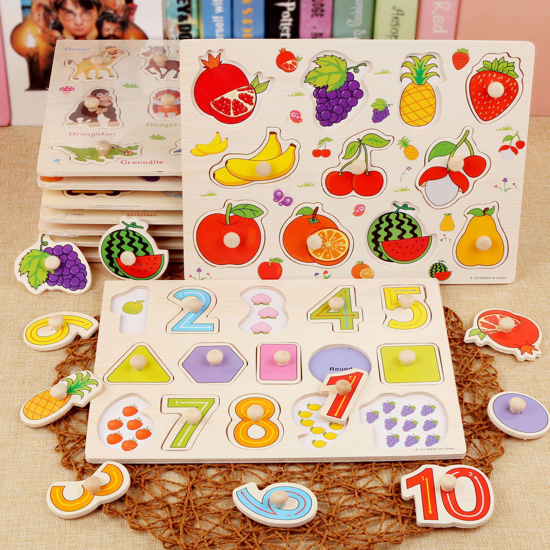儿童手抓板立体拼图水果动物英文数字拼板木制益智早教木钉图玩具