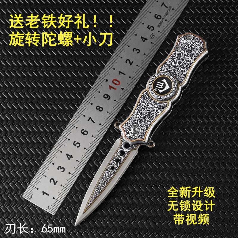 指尖陀螺小刀多功能防身刀迷你手指陀螺健身成人玩具军工刀折叠刀
