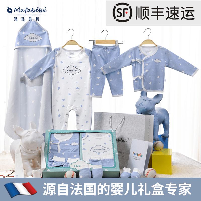 新生�憾Y盒秋冬夏季�棉衣服套�b�Y品��初生�M月������0-3��月6