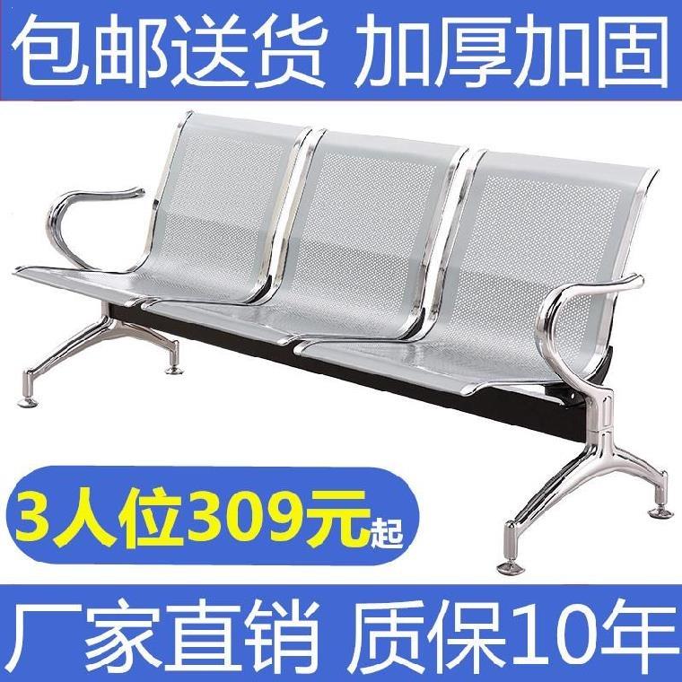 Медицинская мебель Артикул 619236425342