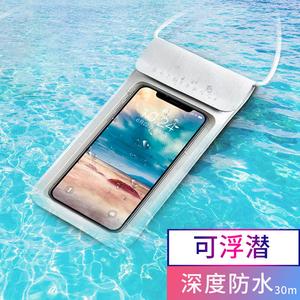 手机防水袋潜水套可触屏防尘骑手苹果华为通用手机包壳密封外卖女