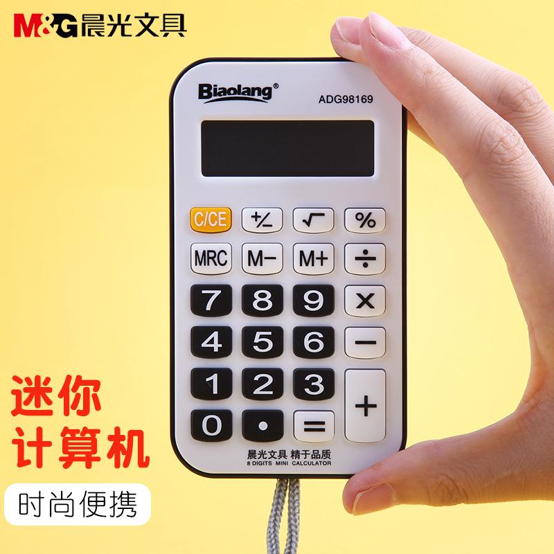 Калькуляторы Артикул 602866427671