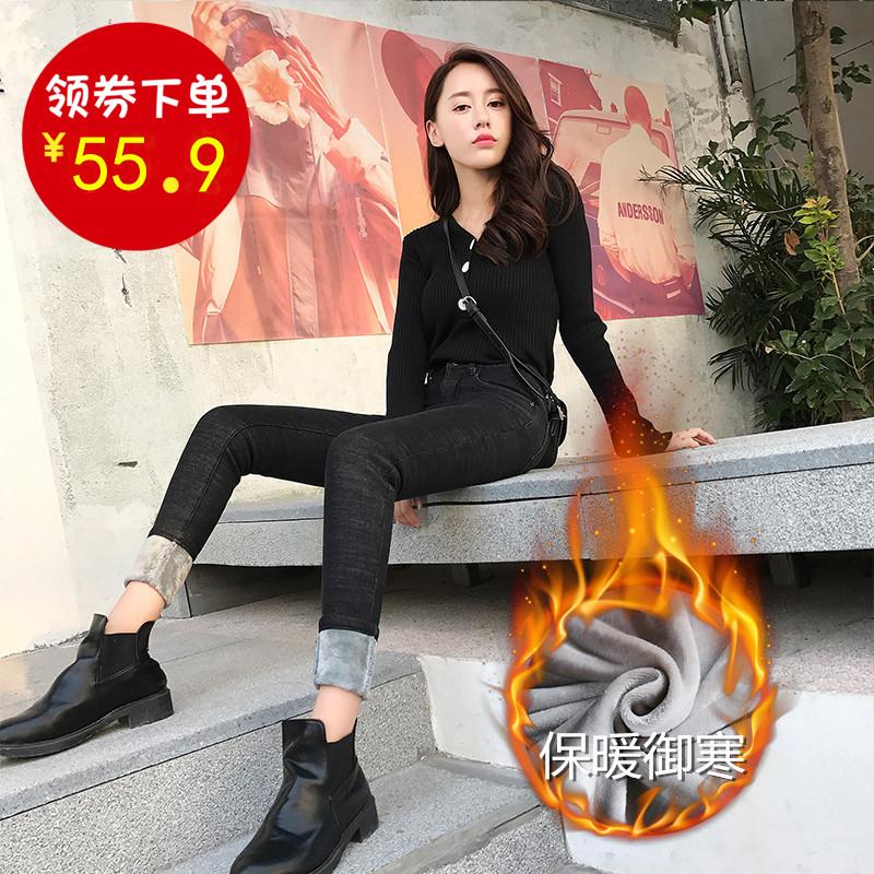 加绒弹力紧身牛仔裤女高腰2019冬季新款韩版显瘦学生铅笔小脚裤潮