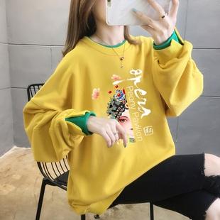 大码黄色卫衣女宽松2020秋季新款中国风印花假两件ins网红上衣潮