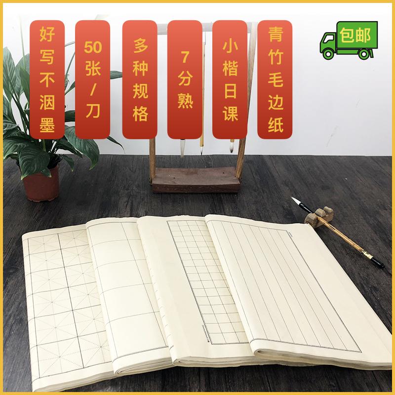 Бумага из бамбука Артикул 596117661139