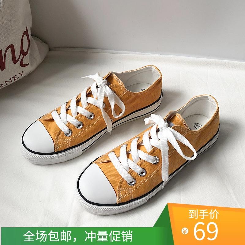 国产回力帆布鞋经典国潮品牌街潮百搭低帮印花潮流小脏鞋滑板鞋子