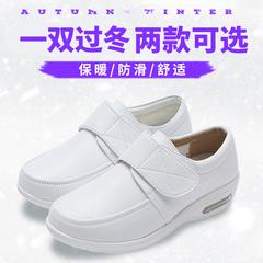 giày y tá  nữ đế mềm ấm áp mùa đông - giày y tá trắng khử mùi - giày đế bằng cho bà bầu - sandal nữ