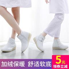 y tá trắng giày nữ mùa thu và mùa đông cộng với nhung giày đệm gân tại dốc cuối với mùa đông mới khởi động cao-top phẳng đáy mềm