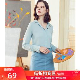 俏里衬衣女2020新款春夏装韩版显瘦简约纯色西装领雪纺衫长袖衬衫图片