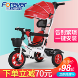 永久儿童三轮车脚踏车1-3-2-6岁小孩宝宝轻便婴儿手推车溜娃神器