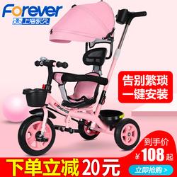 永久儿童手推三轮车带遮阳1-3-6岁宝宝小孩脚踏车溜娃婴幼儿推车