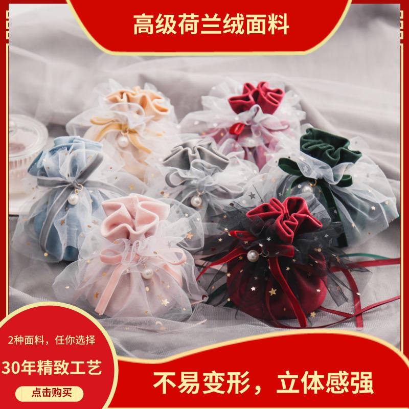 结婚喜糖袋喜糖盒欧式伴手礼丝绒锦囊布袋创意回礼婚糖果袋子