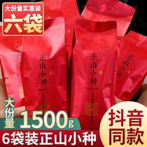 50g武夷山小叶种红茶罐装金骏眉红茶茶叶天福茗茶