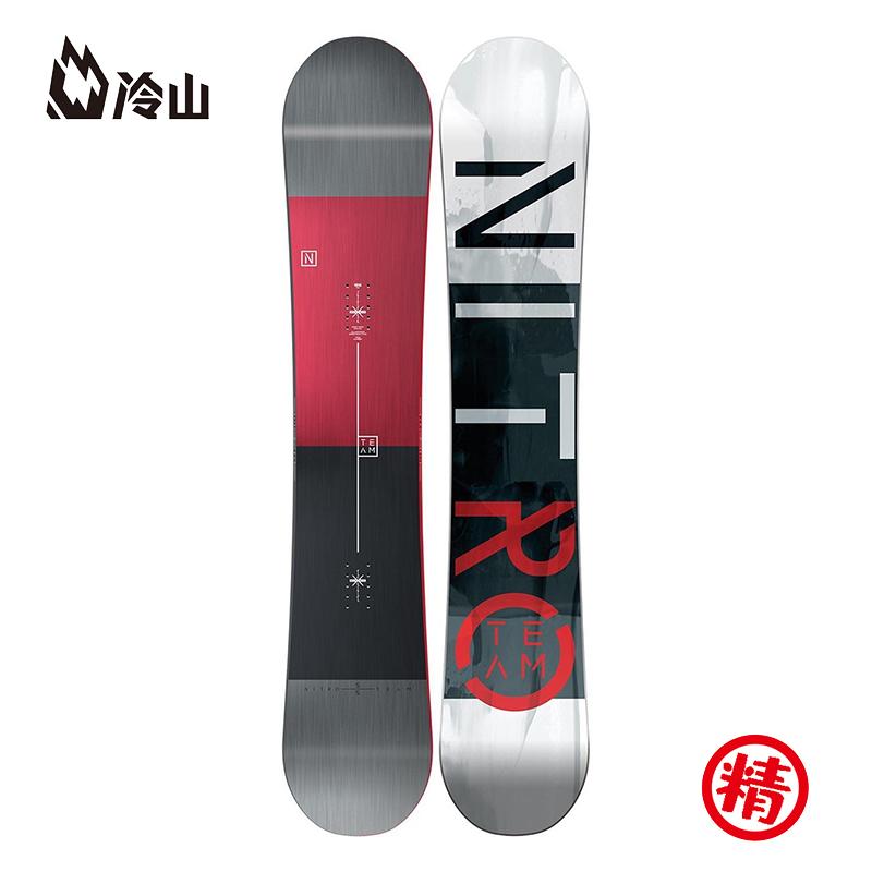 冷山雪具精选系列 2021 男款单板 NITRO TEAM 全能板