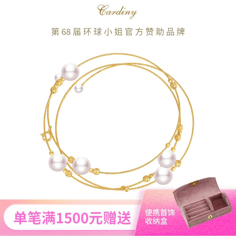 Katini cardiny Akoya sea pearl bracelet elastic multi-layer Pearl Bracelet womens 18K Gold Bracelet