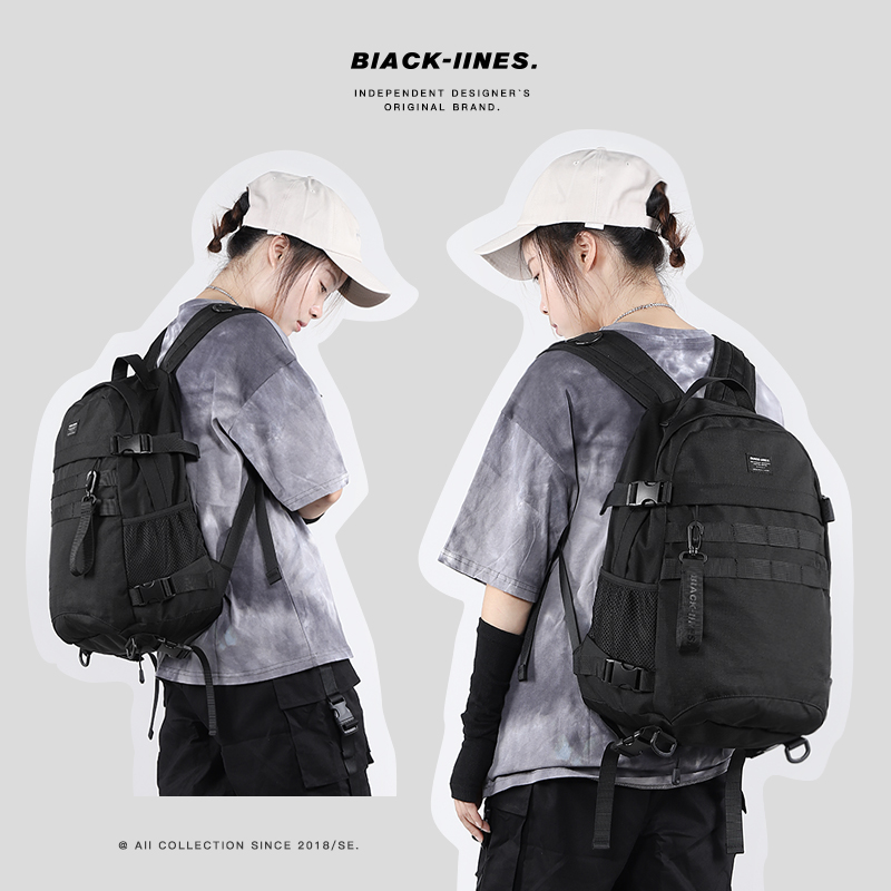 Chaopai backpack for female 2020 new black high school students work clothes schoolbag for male high capacity Backpack