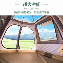 Fully automatic tent outdoor 3-4 people 5-6-8 people camping to thicken double rain-proof household camping tent